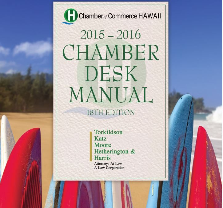 Special Discount on 2015 Employment Law Desk Manual